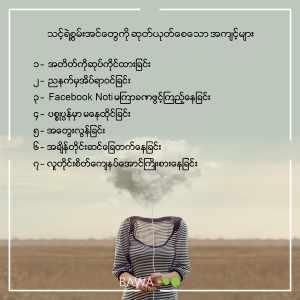စွမ်းရည်, ပျော်ရွှင်သောဘဝ, စိတ်ဓာတ်ခွန်အား, ကိုးကားစာများ