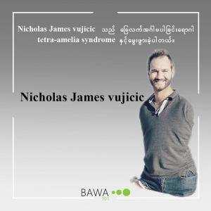 စွမ်းရည်, စိတ်ဓာတ်ခွန်အား, ကိုးကားစာများ